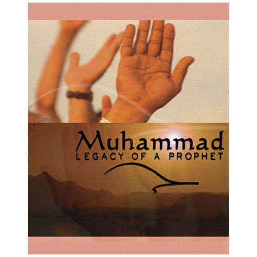 Image: Muhammad-Legacy-of-a-Prophet-Cover.jpg