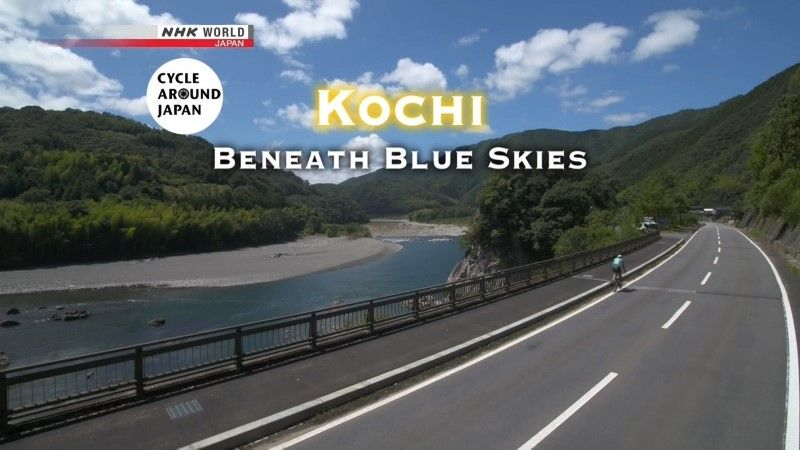 Image: Cycle-Around-Japan-Kochi-Beneath-Blue-Skies-Cover.jpg