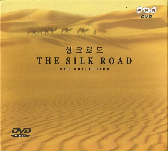 Image: The-Silk-Road-I-Cover.jpg