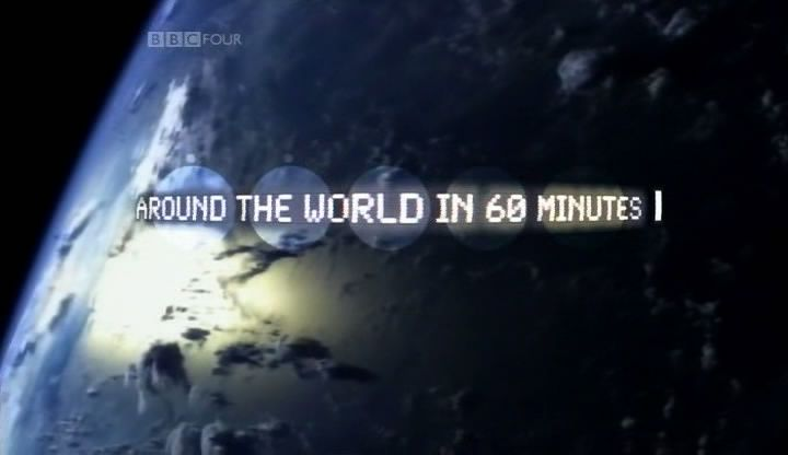 Image: Around-the-World-in-60-Minutes-Cover.jpg