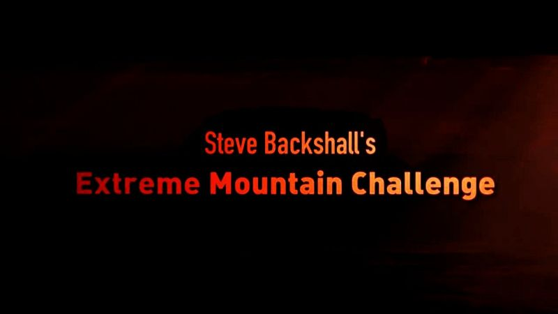 Image: Extreme-Mountain-Challenge-Cover.jpg