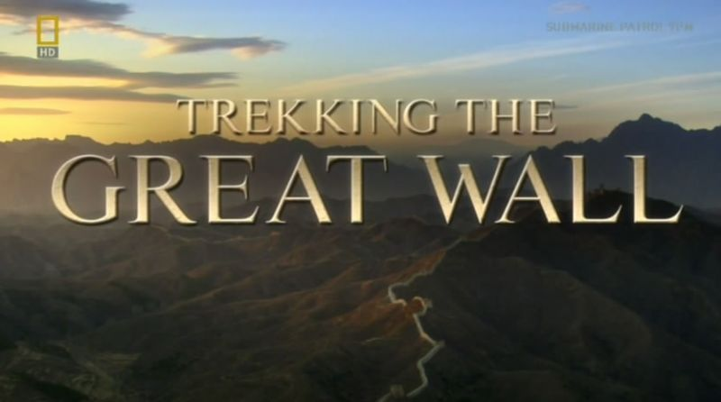Image: Trekking-the-Great-Wall-Cover.jpg