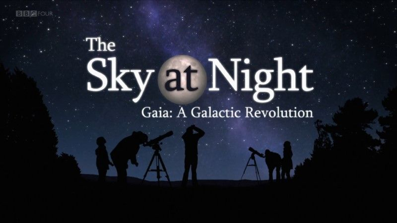 Image: Gaia-A-Galactic-Revolution-Cover.jpg