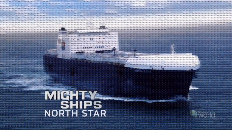 Image: North-Star-Cover.jpg