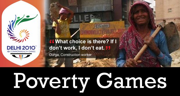 Image: Poverty-Games-Cover.jpg