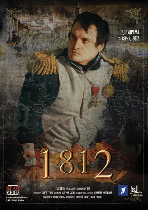 Image: 1812-Napoleonic-Wars-in-Russia-Cover.jpg