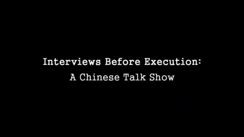 Image: Interviews-Before-Execution-Cover.jpg