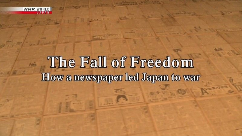 Image: The-Fall-of-Freedom-Cover.jpg