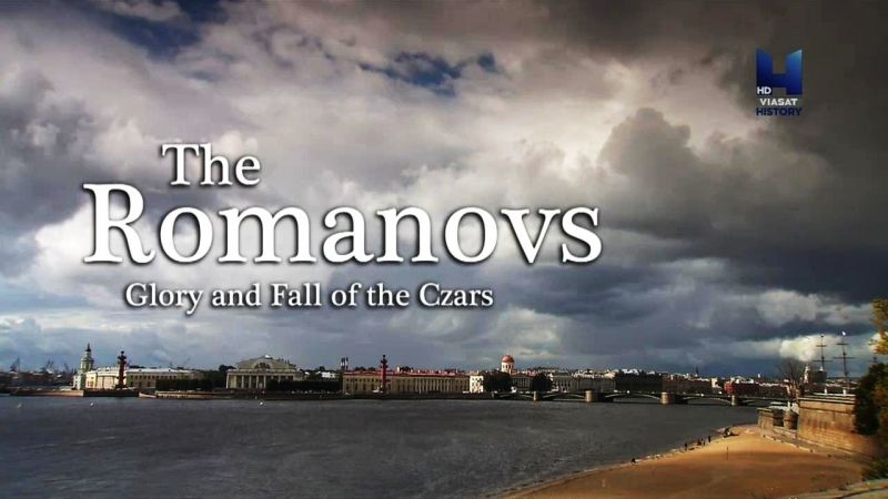 Image: The-Romanovs-Glory-and-Fall-of-the-Czars-Cover.jpg