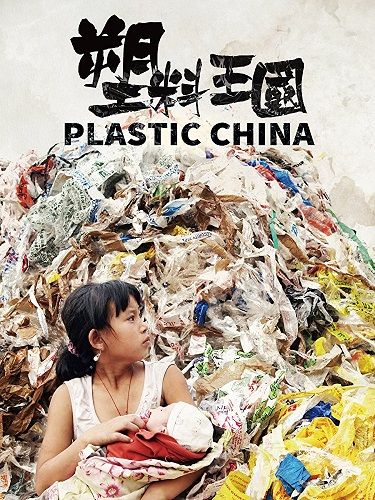 Image: Plastic-China-Cover.jpg