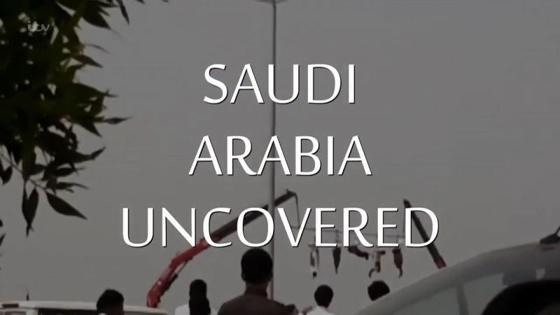 Image: Saudi-Arabia-Uncovered-Cover.jpg