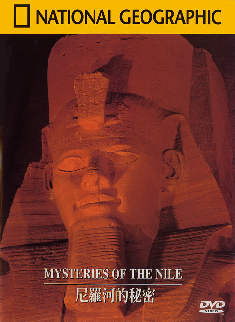 Image: Mysteries-of-the-Nile-Cover.jpg