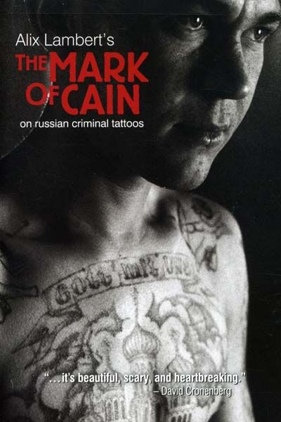 Image: The-Mark-of-Cain-Cover.jpg