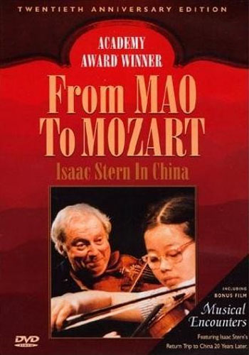 Image: From-Mao-to-Mozart-Isaac-Stern-in-China-Cover.jpg