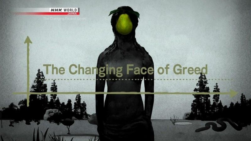 Image: The-Changing-Face-of-Greed-Cover.jpg