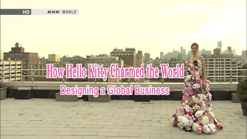 Image: How-Hello-Kitty-Charmed-the-World-Cover.jpg