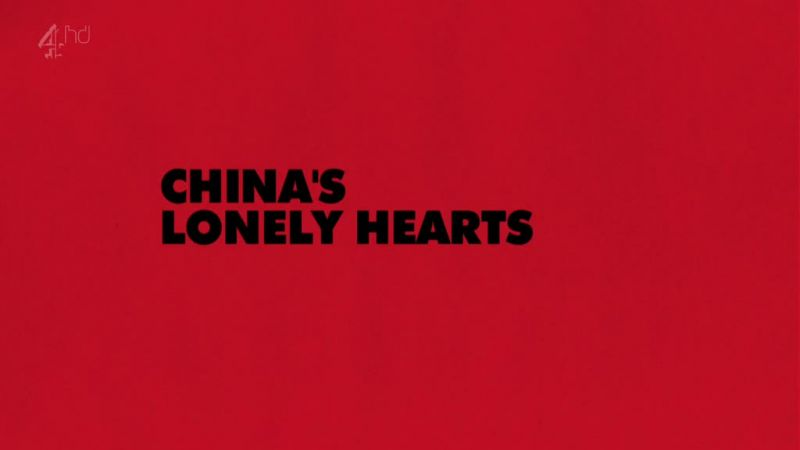 Image: China-s-Lonely-Hearts-Cover.jpg