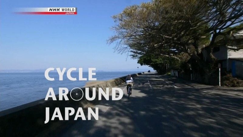 Image: Cycle-Around-Japan-Kagoshima-Legacy-of-Determination-Cover.jpg