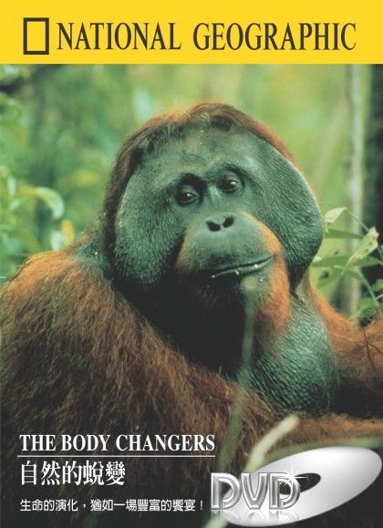 Image: The-Body-Changers-Cover.jpg