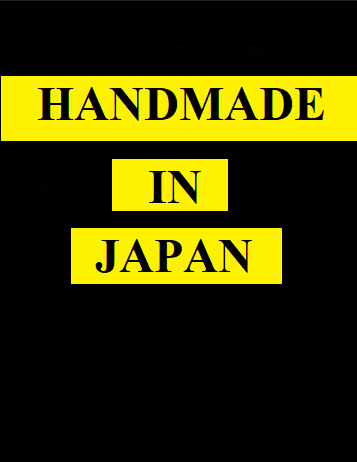 Image: Handmade-in-Japan-Series-1-Cover.png