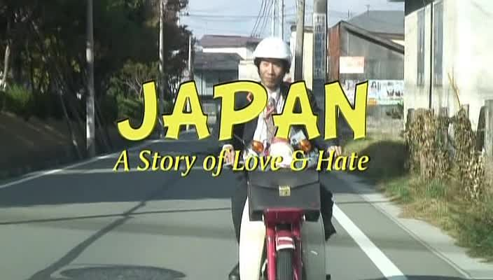 Image: Japan-A-Story-of-Love-and-Hate-Cover.jpg