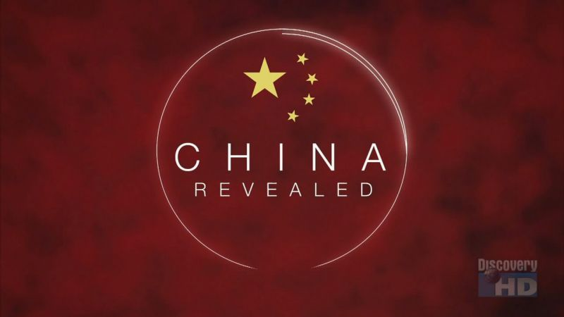 Image: China-Revealed-Cover.jpg