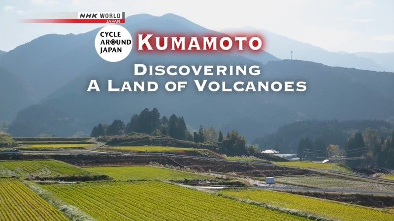 Image: Cycle-Around-Japan-Kumamoto-Discovering-a-Land-of-Volcanoes-Cover.jpg