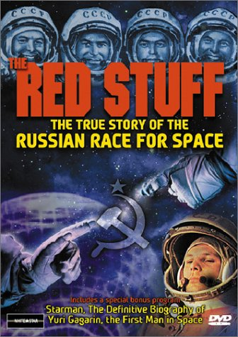 Image: The-Red-Stuff-Cover.jpg