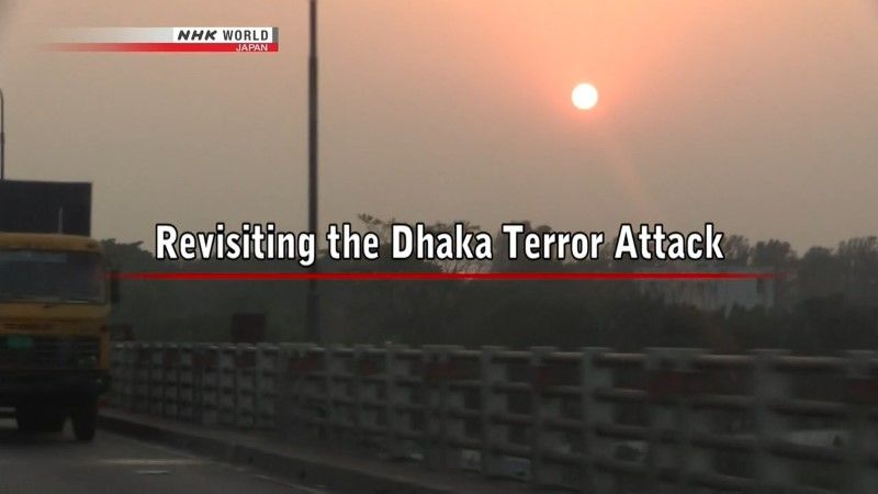 Image: Revisiting-the-Dhaka-Terror-Attack-Cover.jpg