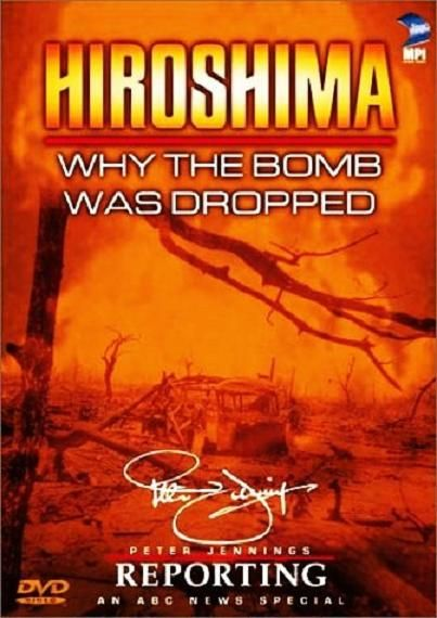 Image: Hiroshima-Why-the-Bomb-Was-Dropped-Cover.jpg