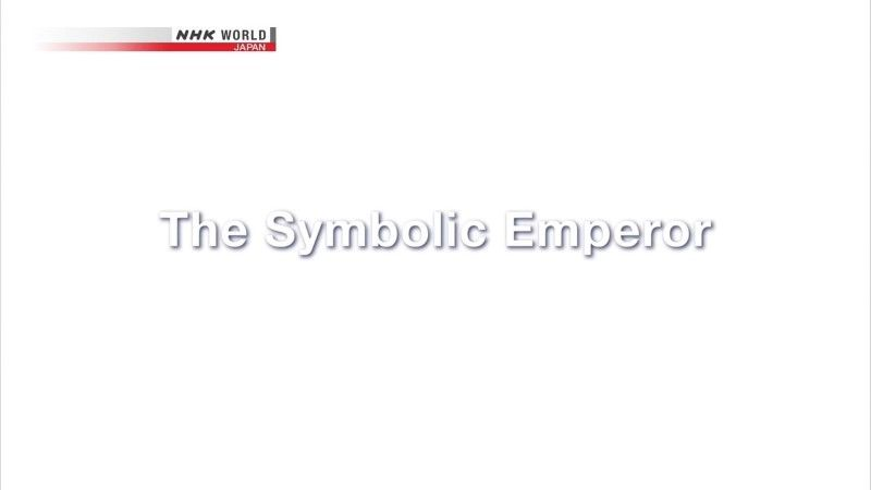 Image: The-Symbolic-Emperor-Cover.jpg