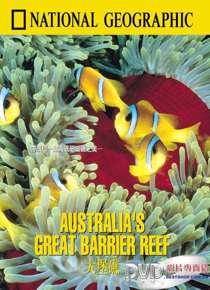 Image:Australia-s-Great-Barrier-Reef-Cover.jpg