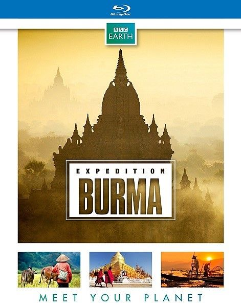 Image: Expedition-Burma-Cover.jpg