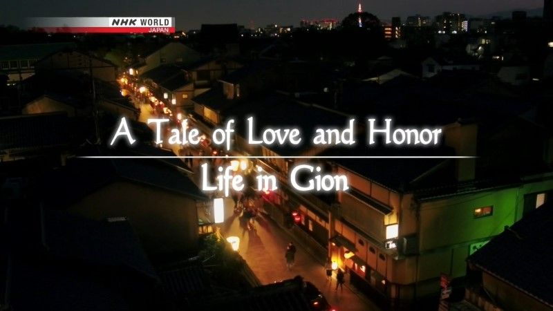 Image: Life-in-Gion-Cover.jpg