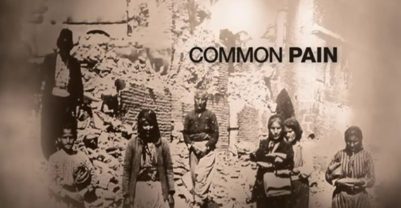 Image: Common-Pain-Cover.jpg