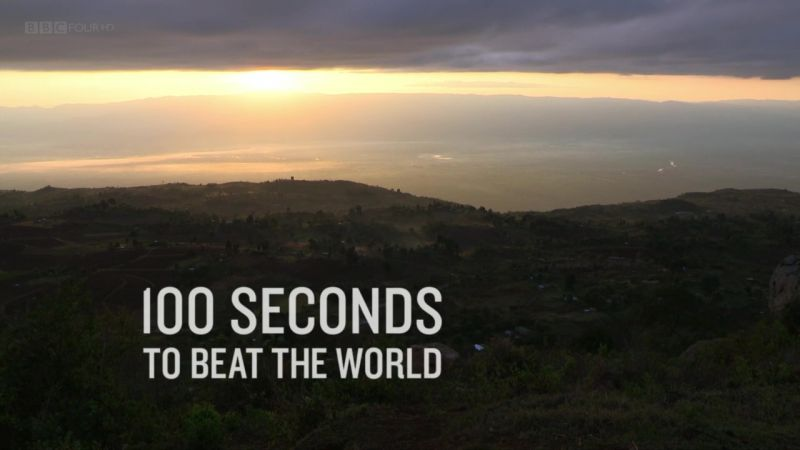 Image: 100-Seconds-to-Beat-the-World-Cover.jpg