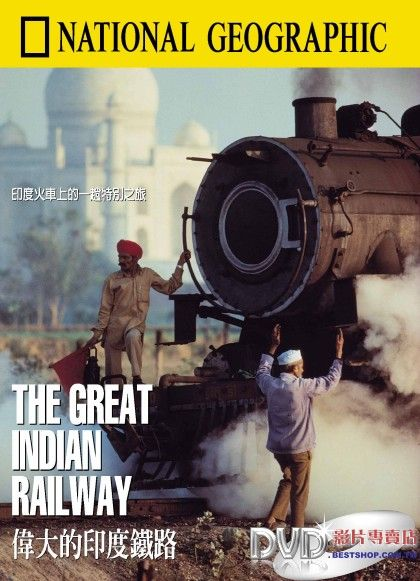 Image:Great-Indian-Railway-Cover.jpg