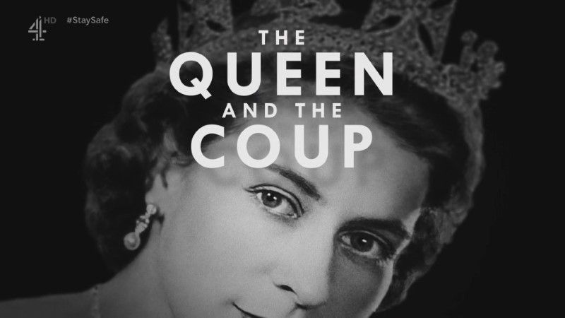 Image: The-Queen-and-the-Coup-Cover.jpg
