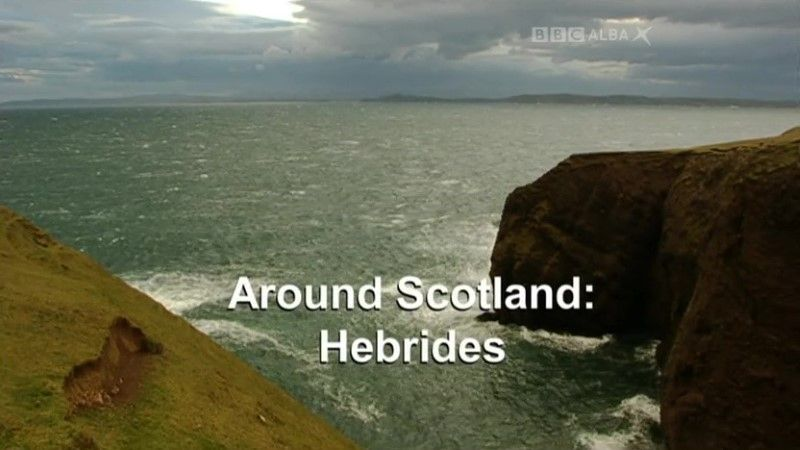 Image: Around-Scotland-Hebrides-Cover.jpg