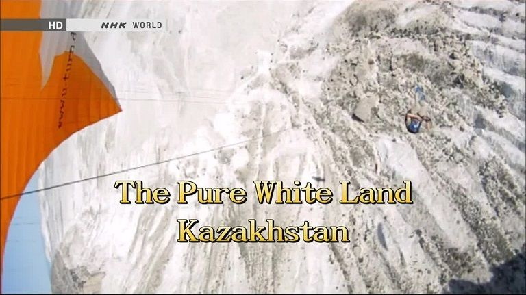 Image: The-Pure-White-Land-Kazakhstan-Cover.jpg