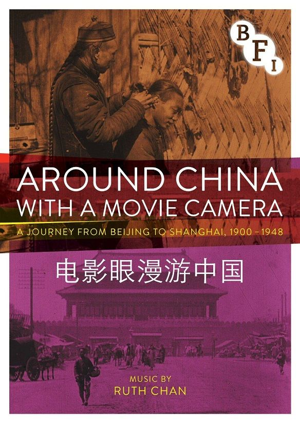 Image: Around-China-with-a-Movie-Camera-Cover.jpg