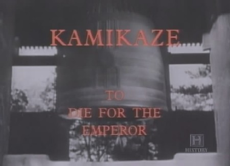 Image: Kamikaze-To-Die-for-the-Emperor-Cover.jpg