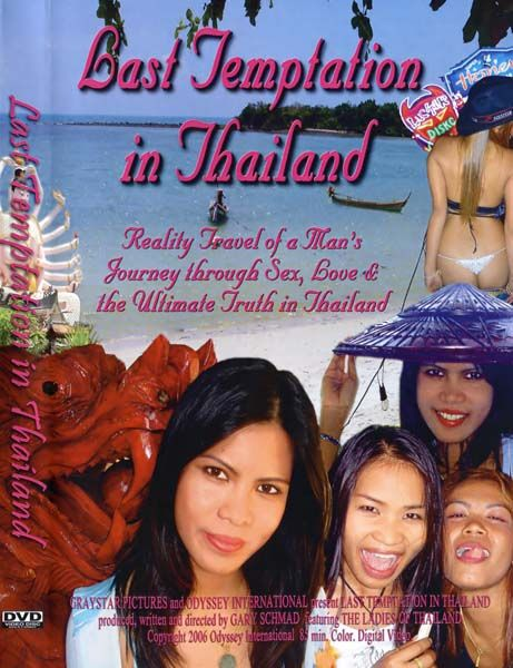 Image: Last-Temptation-in-Thailand-Cover.jpg