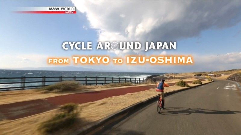 Image: Cycle-Around-Japan-From-Tokyo-to-Izu-Oshima-Cover.jpg