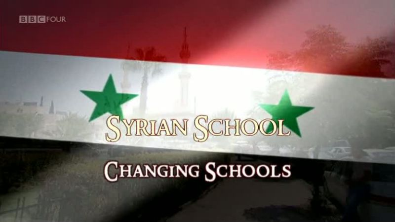 Image: Syrian-School-Cover.jpg