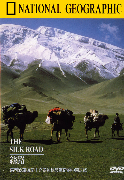 Image: The-Silk-Road-Cover.jpg