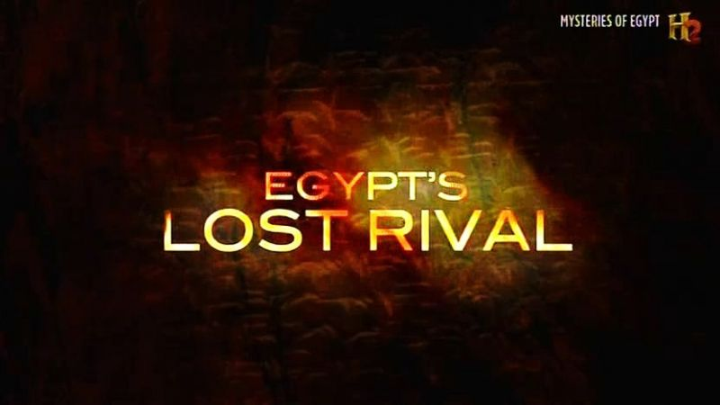 Image: Egypt-s-Lost-Rival-Cover.jpg