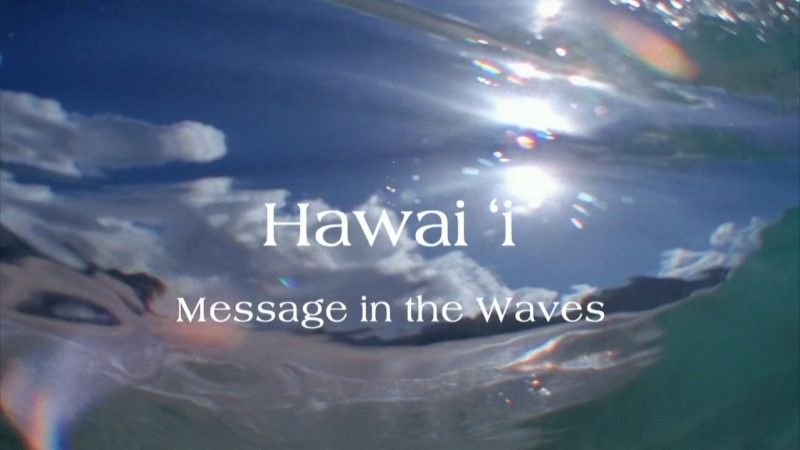 Image: Hawaii-Message-in-the-Waves-BBC-Cover.jpg