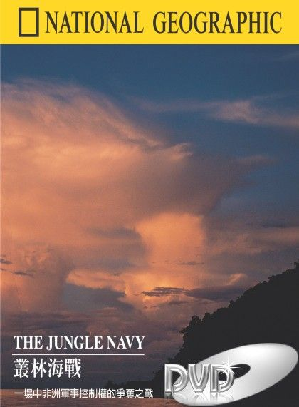 Image: The-Jungle-Navy-Cover.jpg