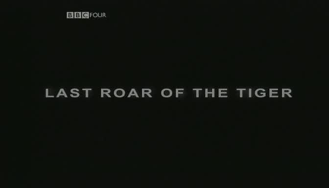 Image: Last-Roar-of-the-Tiger-Cover.jpg